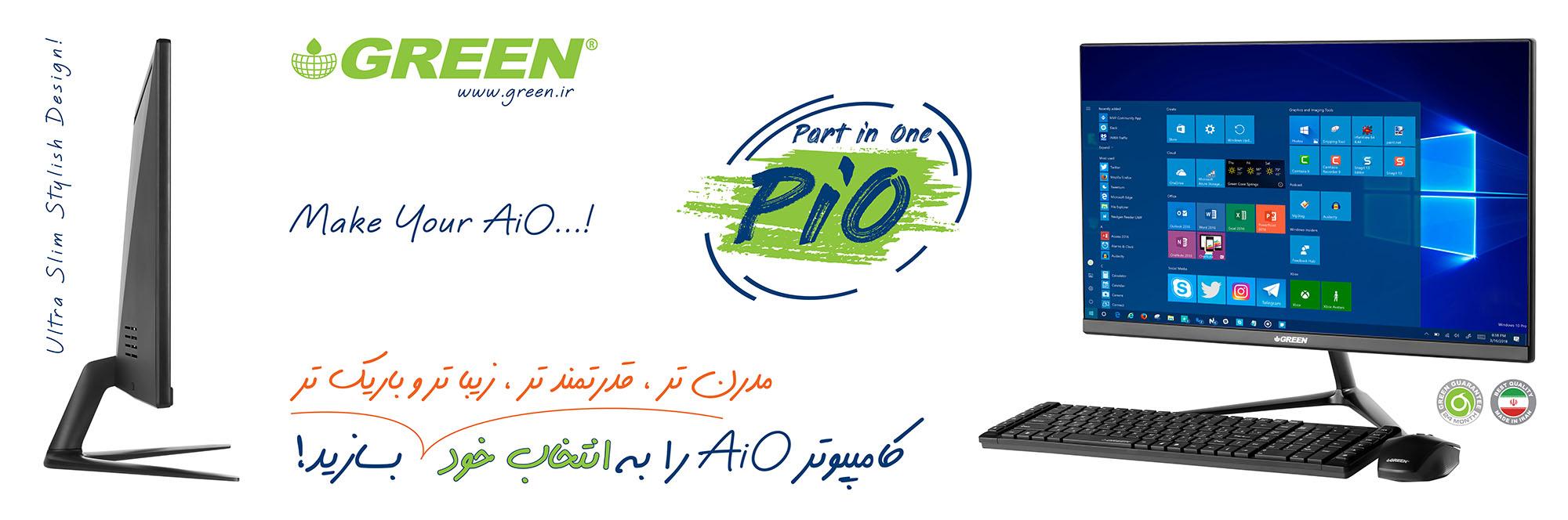 دستگاه PiO گرین مدل GPiO240_H110A