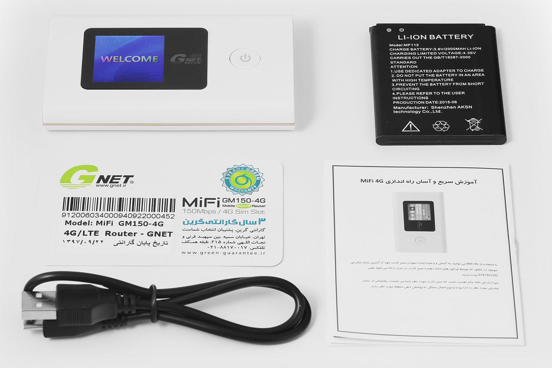 نحوه شارژ جی 7 مودم همراه جی نت 4G/LTE مدل MiFi GM150